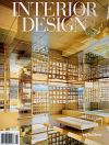 Interior Design July 2010