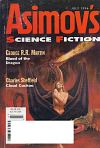 Asimov's Science Fiction July 1996
